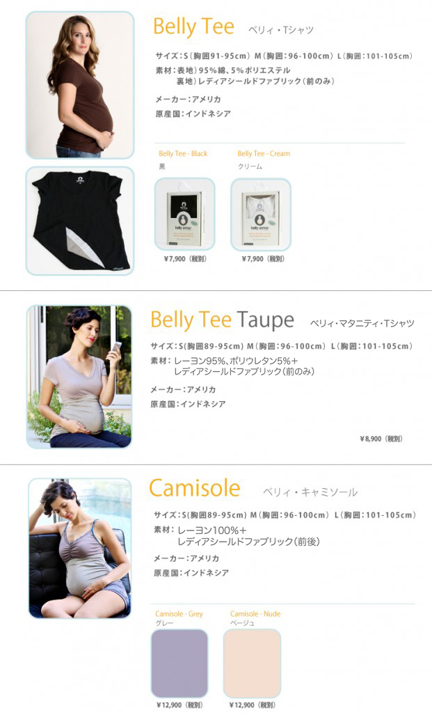 B_item_web__04-621x1024_3