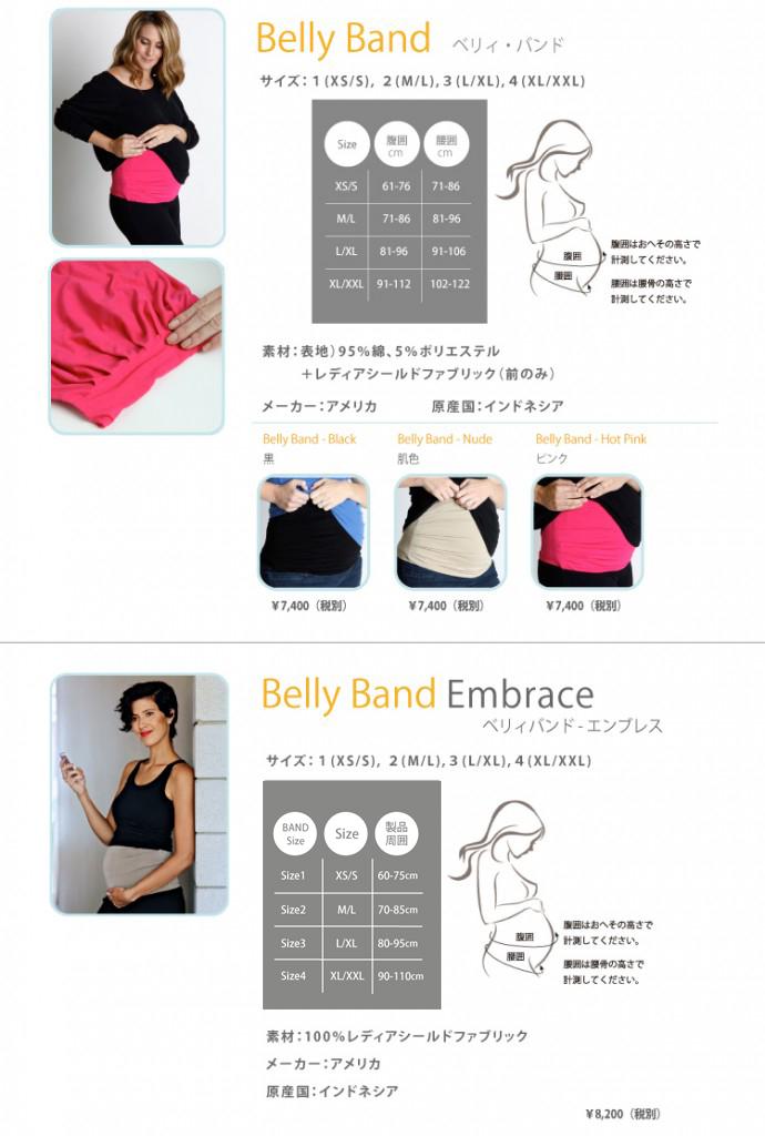 B_item_web_06-690x1024_2